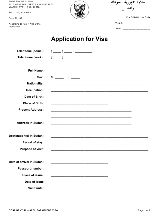 """Sudan Visa Application Form - Embassy of Sudan"" - Washington, D.C. Download Pdf"