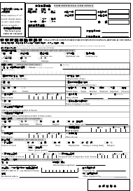 """""""Visa Application Form for Entry Into Taiwan"""" - China"""