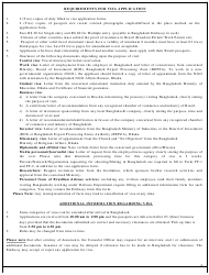 """Bangladesh Travel Visa Application Form - Embassy of the People's Republic of Bangladesh"" - Brasilia, Federal District, Brazil, Page 4"