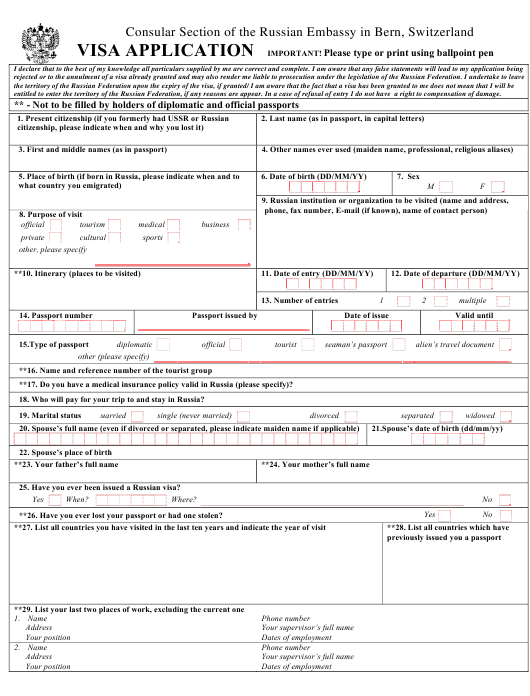 Russian Visa Application Form - Consular Section of the Russian Embassy in Bern - Bern, Canton of Bern Download Pdf