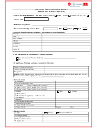 Dubai Visa Application Form - United Arab Emirates Embassy - Federal Capital Territory Nigeria