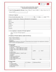 """Dubai Visa Application Form - United Arab Emirates Embassy"" - Federal Capital Territory, Nigeria"
