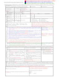 """National Health Insurance Refund Application Form"" - Taiwan, Page 2"