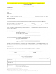 Application Form to Register a Birth in Hungary - Hungary