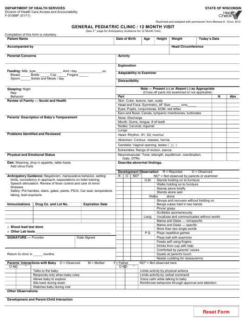 Form F-01058f  Printable Pdf