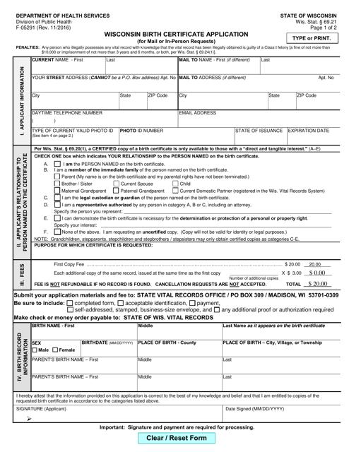 Form F-05291  Printable Pdf