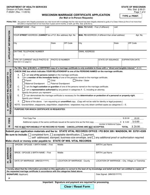 Form F-05281 Printable Pdf