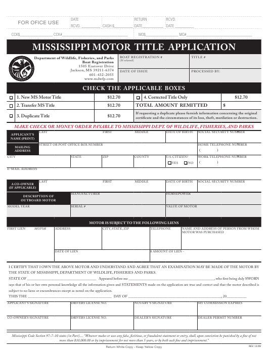 mississippi motor title application mississippi big - Ms Motor Boat Registration Application