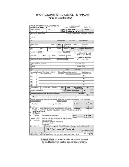 Form TR-130  Printable Pdf
