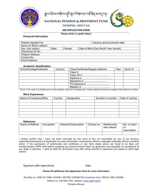 """""""Job Application Form"""" - Bhutan Download Pdf"""