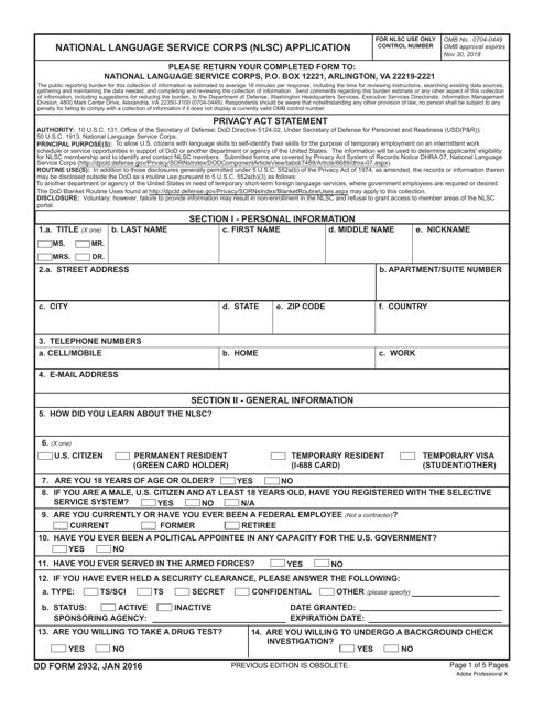 DD Form 2932 Printable Pdf