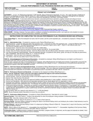 DD Form 2906 Civilian Performance Plan, Progress Review and Appraisal