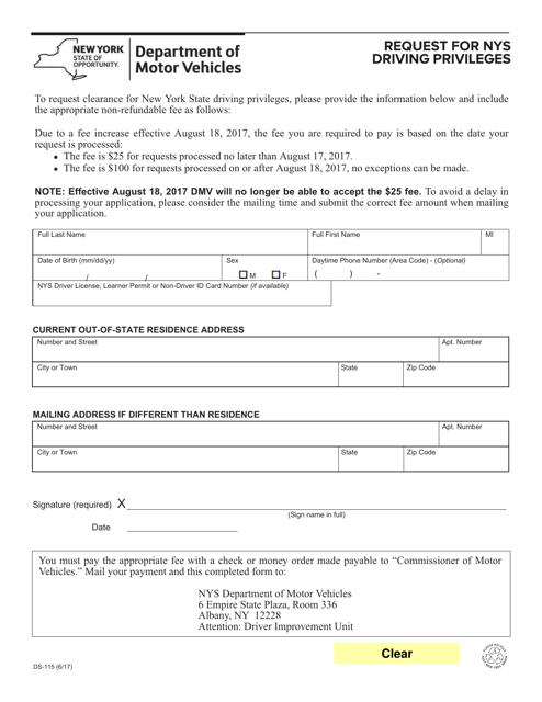 Form DS-115 Printable Pdf