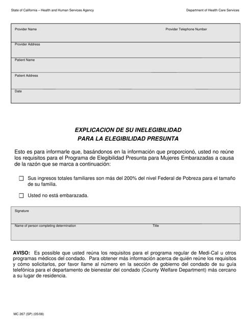 Formulario MC267 (SP)  Printable Pdf