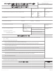 "Form MC223 ""Applicant's Supplemental Statement of Facts for Medi-Cal"" - California (Vietnamese)"