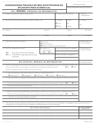 "Form MC223 ""Applicant's Supplemental Statement of Facts for Medi-Cal"" - California (Tagalog)"
