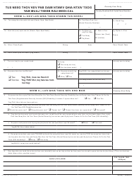 "Form MC223 ""Applicant's Supplemental Statement of Facts for Medi-Cal"" - California (Hmong)"