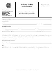 Form VSD 658 Junk Vehicle Bill of Sale - Illinois