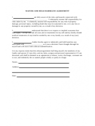 """""""Waiver and Hold Harmless Agreement Template"""""""