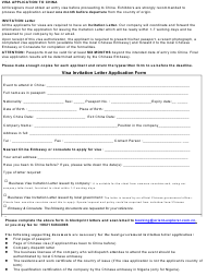 """Visa Invitation Letter Application Form"""