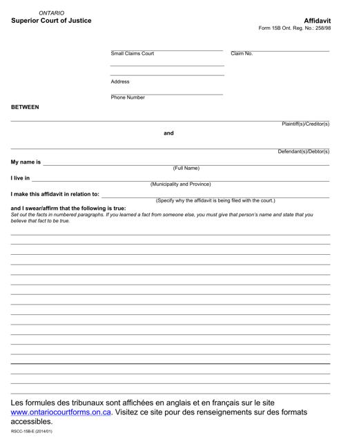 Form 15B Printable Pdf