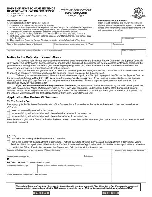 Form JD-CR-104  Printable Pdf