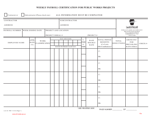 Form LLC-25  Printable Pdf