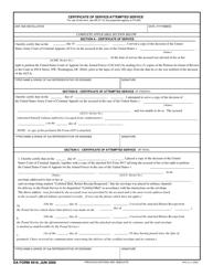 DA Form 4916 Certificate of Service/Attempted Service