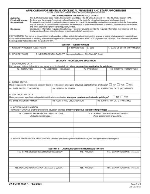 DA Form 4691-1 Fillable Pdf