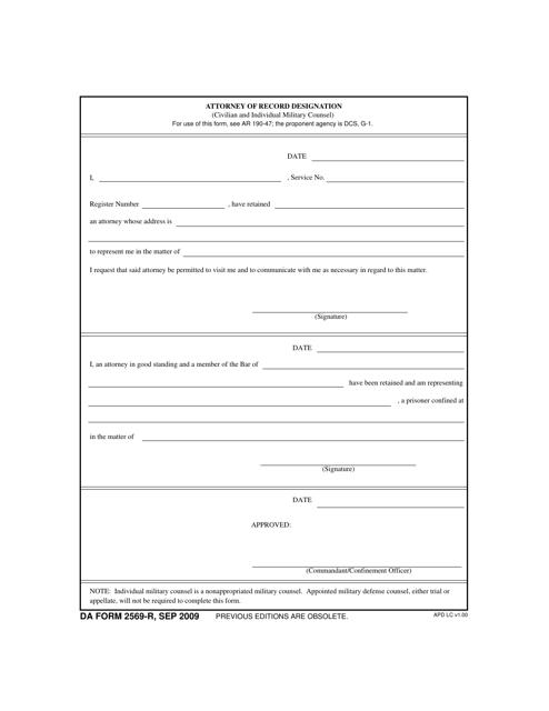 DA Form 2569-R  Fillable Pdf