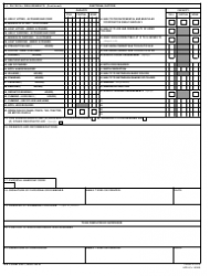 DA Form 3437 Certificate of Medical Examination, Page 4