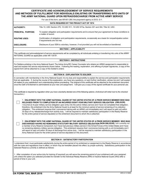 DA Form 7249  Printable Pdf