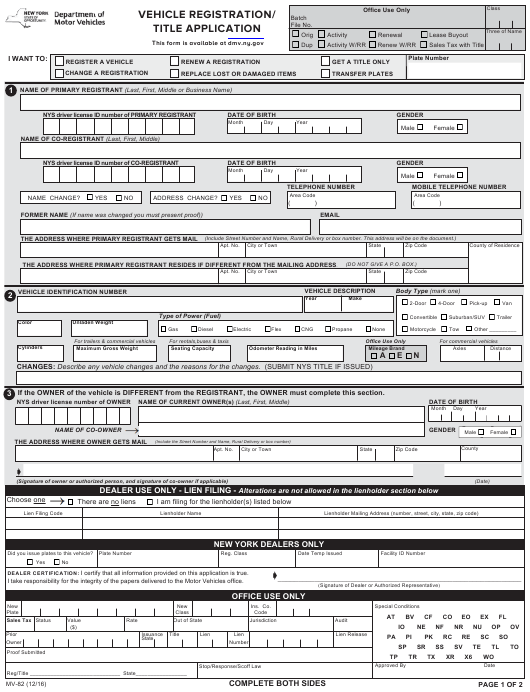 Form MV-82 Printable Pdf