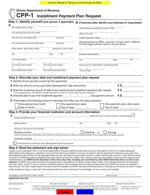 Form CPP-1  Printable Pdf