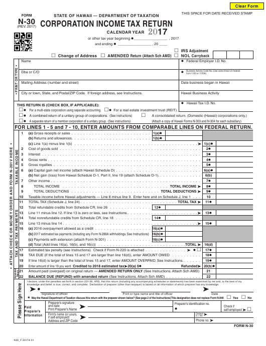 Form N-30 2017 Fillable Pdf