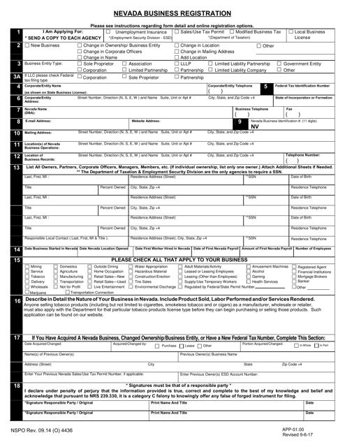 Form NSPO Printable Pdf