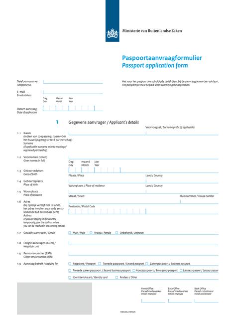"""Passport Application Form"" - Netherlands (English/Dutch) Download Pdf"