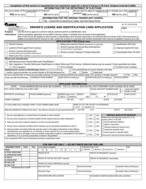 Form DL 1P Fillable Pdf
