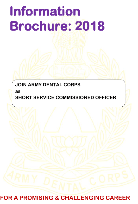 2018 Application Form for Grant of Short Service Commission in Army Dental Corps Download Pdf