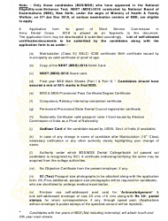 2018 Application Form for Grant of Short Service Commission in Army Dental Corps, Page 4