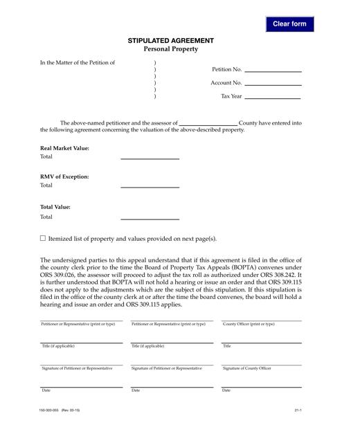 Form 150-303-055  Printable Pdf