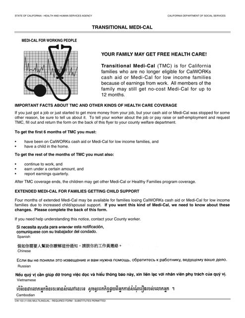 Form CW103  Printable Pdf