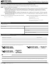 PS Form 8676 Rights and Permissions Application