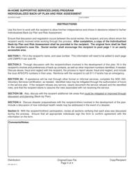form soc 864 download printable pdf in home supportive. Black Bedroom Furniture Sets. Home Design Ideas
