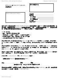 Form 0021 Medi-cal To Healthy Families Bridging Consent Form - California