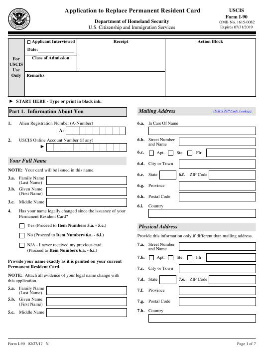USCIS Form I-14 Download Printable PDF, Application to ...