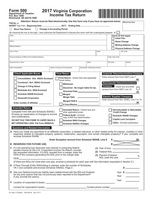Form 500 2017 Printable Pdf