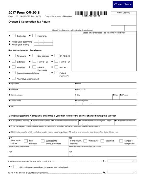 Form OR-20-S 2017 Printable Pdf