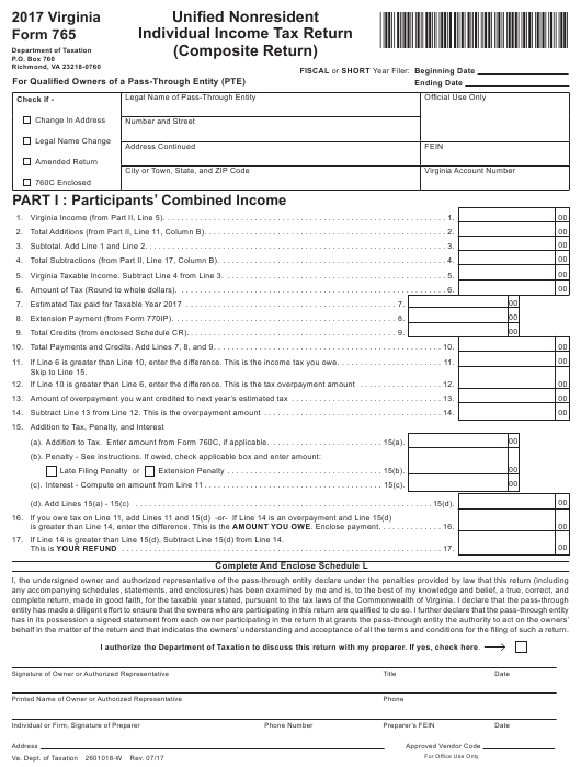 Form 765 2017 Fillable Pdf