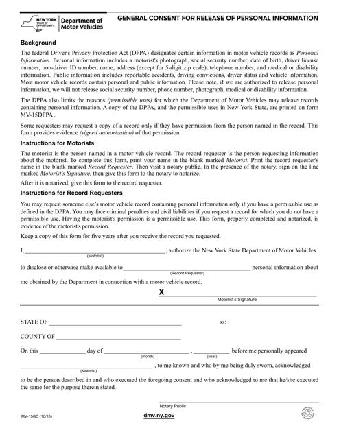 Form MV-15GC Fillable Pdf